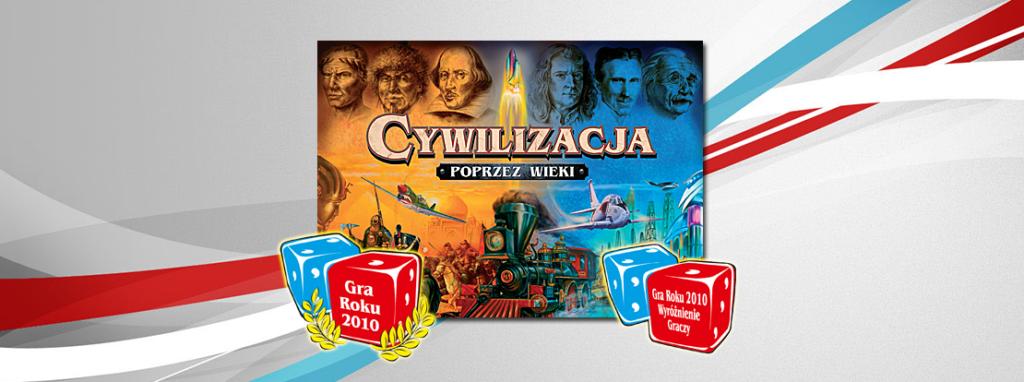 2010 1 1024x382 Planszowa gra roku 2017 oraz wcześniejsze edycje cz.1